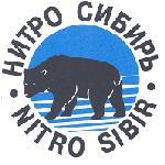 Nitro-Sibir